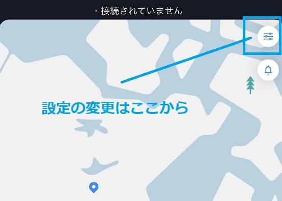 NordVPNのiPhone/Androidから設定