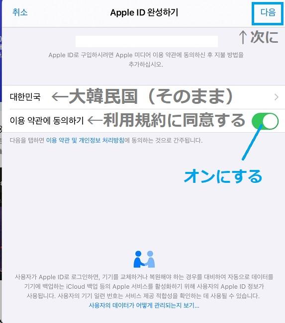 wavveアプリ情報