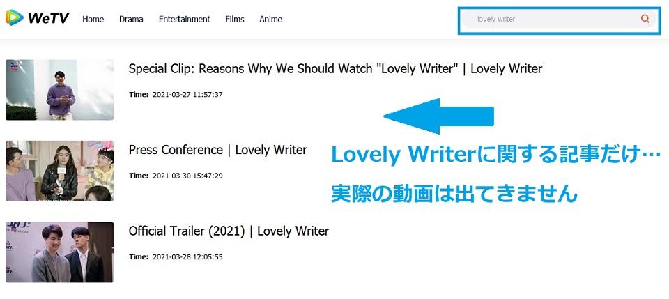 日本版WeTV