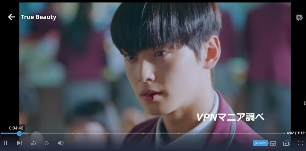 韓国ドラマをvpnで視聴