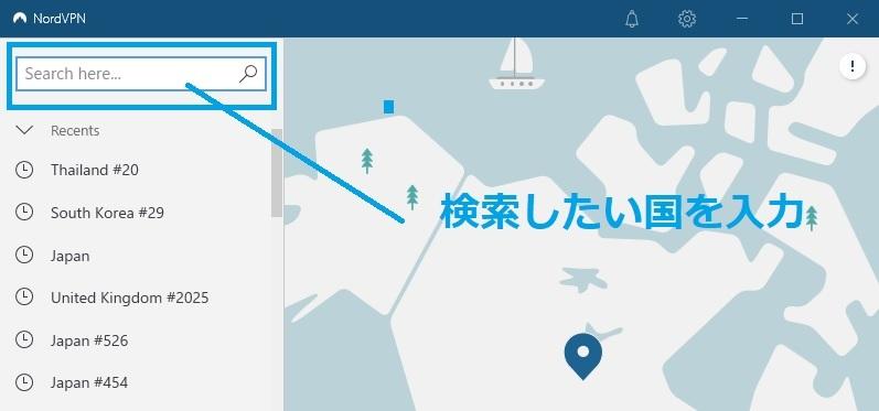 nordvpnアプリ画面