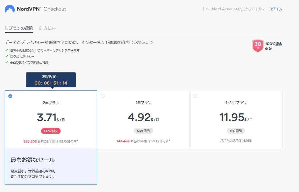 Netflixのジブリを日本で見る